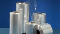 БОПП - Двуосноориентированный термосвариваемый полипропилен